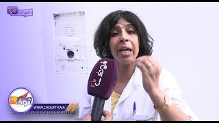 النقابة الديمقراطية للصحة تدخل على الخط بعد إعفاء الطبيبة الرئيسية  للمركز الصحي