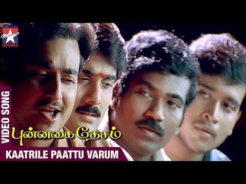 tamil mp3 3gp video songs