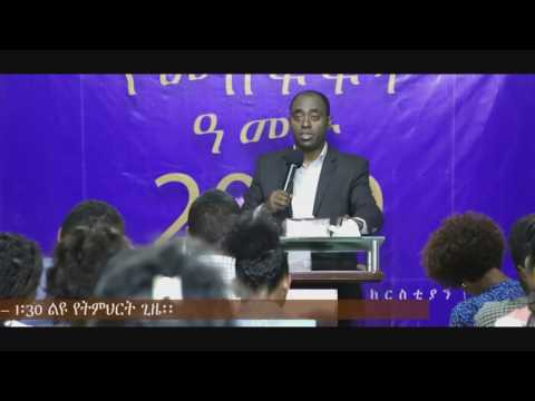 Xxx Mp4 Pastor Ron Mamo የእግዚአብሄር ትክክለኛ ሀሳብ Part 2 3gp Sex