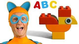 ABC Lego Duplo | ABC Kids Alphabet - Makes Kids Laugh and Learn - 2018