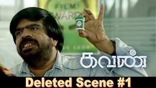 Kavan - Deleted Scene 1 | TR