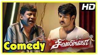 Shivalinga Movie Comedy Scenes | Part 2 | Raghava Lawrence | Ritika Singh | Urvashi | Vadivelu