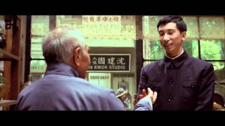 The Legend is Born - Ip Man -- Available on DVD & Blu-ray Combo 12.13.11 - Clip 4