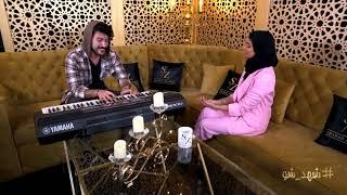 عيسى المرزوق وشهد يغنون اغنيه برنامج شهد_شو