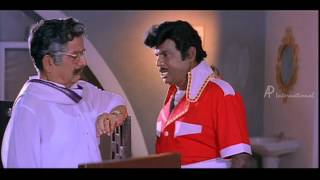 Sethupathi IPS - Goundamani leaves his job