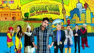 Superhit Punjabi Film - Goreyan Nu Daffa Karo , Amrinder Gill || Punjabi Movies || Punjabi Films