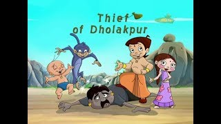 Thief of Dholakpur - Chhota Bheem Full Episodes in Hindi