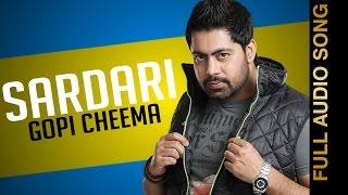 SARDARI || GOPI CHEEMA || New Punjabi Songs 2016 || HD AUDIO