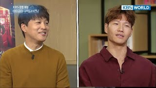 "The cast of ""Dragon Club"" : Cha Taehyun, Kim Jongkook, etc[Entertainment Weekly/2017.11.20]"