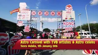 Tesco #Ongmali 2016 - Astro HoYeah CNY Carnival Highlight - Tesco Melaka