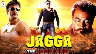 Jagga The Iron Man - Dubbed Hindi Movies 2016 Full Movie HD l Darshan, Navya Naik, Pradeep Rawat