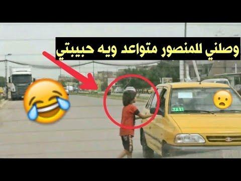 Xxx Mp4 اقوه لو خيروك 10 مقالب مروان اخوي ونجم كرار الساعدي 3gp Sex