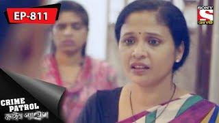 Crime Patrol - ক্রাইম প্যাট্রোল - Bengali - Ep 811 - Clueless Murder - 31st December, 2017