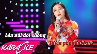 Loài Hoa Không Tên Karaoke Beat - Đào Anh Thư | Nhạc Trữ Tình Bolero Karaoke
