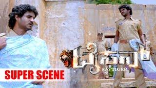 Tyson Kannada Movie | Kannada Scenes | Vinod Prabhakar Emotional Kannada Scenes