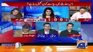 Irshad Bhatti   Nawaz Sharif Ke Moamle Main Siyasat Kon Khel Raha Hai