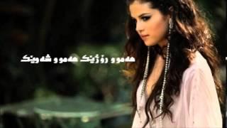 selena gomez come & get it kurdish subtitle * ژێرنووسی كوردی