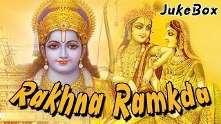 Rakhna Ramakda - Hemant Chauhan | Latest Gujarati Bhajan 2014 | Audio Songs - Juke Box