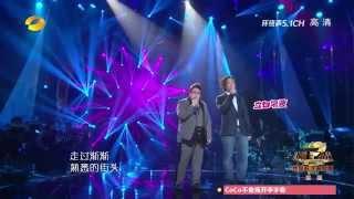 《我是歌手 3》第三季第13期抢先版 (3/5) I Am A Singer 3 EP13 Sneak Peek (3/5)【湖南卫视官方版1080p】20150327
