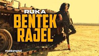Ruka - Bentek Rajel روكا - بنتك راجل
