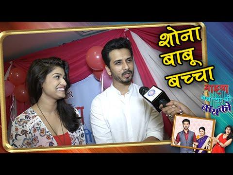 Xxx Mp4 SHONU BABU Words Used By Girlfriends Majhya Navryachi Bayko Zee Marathi Serial 3gp Sex