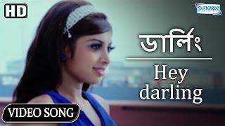 Hey Darling (HD) - Darling Song - Mayukh - Pamela - Aiswaria - Riya - Rajesh Sharma