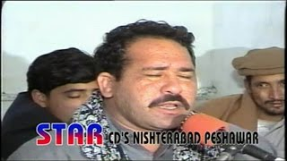 Wafa Tappay, Pashto Song - Zahir Mashoo Khel, Azeem Khan And Mazhar - Raghlay Jawabona
