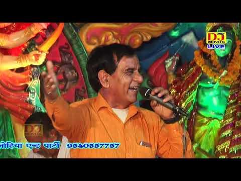 Xxx Mp4 Latest Bhajan नंगे नंगे पैरो चल के मै तेरे दर आया Hit Jagran Maksudpur 2018 3gp Sex
