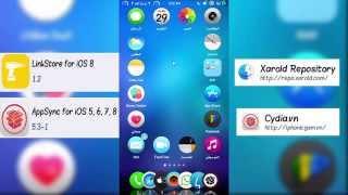 تحميل التطبيقات المدفوعة مجانا من داخل الاب ستور للايفون والايباد iOS 8