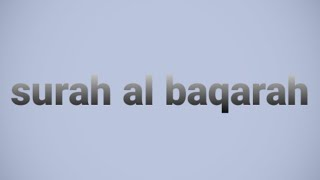 الشيخ ياسر الدوسري سورة البقرة تلاوة رائعة..surah al baqarah| Beautiful Qur