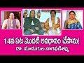 Interview with Dr.Madugula Naga Phani Sharma || Manasasancharare ||  Jaya Jaya Shankara ||