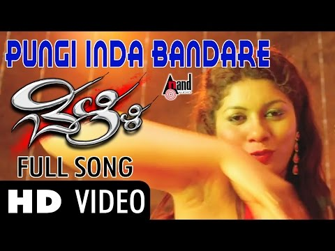 Xxx Mp4 Belli Quot Pungi Inda Bandare Quot Full HD Song Feat Shivaraj Kumar Kriti Kharbanda Latest New Kannada 3gp Sex