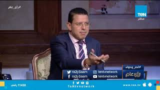 """عمرو عبد الحميد: أنا زوج متعاون و""""مقدرش أكون سي السيد"""""""