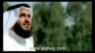 Mishary Rashid Alafasy - Tala al Badr Nasheed