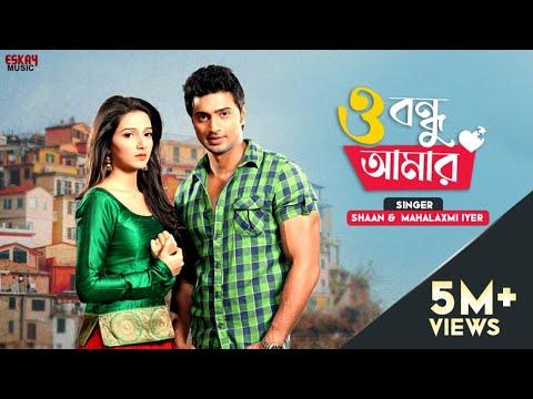 Xxx Mp4 O Bondhu Amaar Full Video Khoka 420 Shaan Amp Mahalaxmi Iyer Latest Bengali Song 2016 3gp Sex
