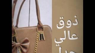 محلات اوكازيون الإسماعيلية شا رع سعد زغلول والثلاثيني أمام محلات شعلان للاحذية