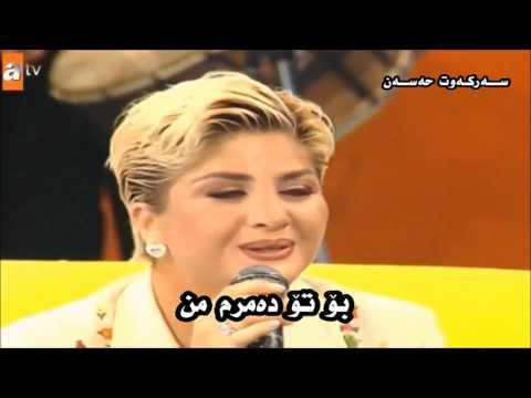 İbrahim tatlıses sibel can pembe tenlim zher nuse kurdi Kurdish subtitle full HD