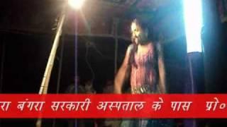 Orkistra, Maharajganj, Siwan, Bihar tinku jiya