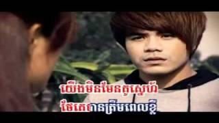 (RHM VCD Vol 126) Kohok Terk Pnek by Ouk Sokun Kanha