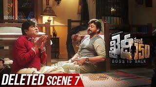 Khaidi No 150 Deleted Scene 7 || Chiranjeevi || Kajal Aggarwal || V V Vinayak || Rockstar DSP