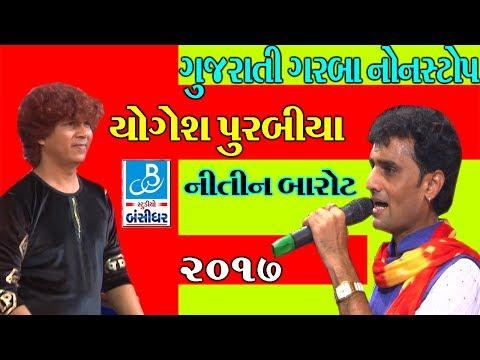 Xxx Mp4 New Gujarati Garba Nonstop 2017 Nitin Barot Yogesh Purabiya Tahukar Beats 3gp Sex