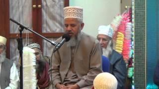 qari karamat ali naeemi - mahfil e naat in bradford - 2016