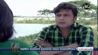 Bangla Natok 2013 - Iphone  by Milon,Eshana