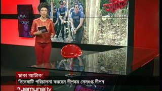 Shooting of DHAKA ATTACK