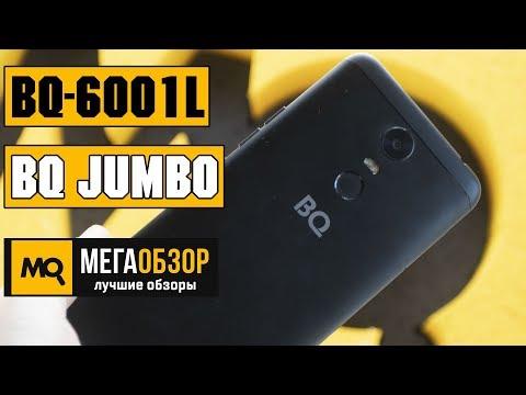 Xxx Mp4 BQ 6001L Jumbo обзор смартфона 3gp Sex