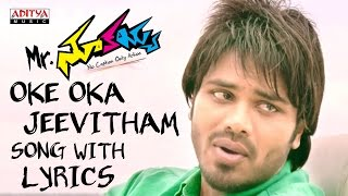 Oke Oka Jeevitham Full Song With Lyrics - Mr. Nookayya Songs - Manchu Manoj, Kriti Kharbanda
