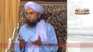 Mufti Tariq Masood Latest Sunday Bayan [12 August, 2018]