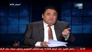 المصري أفندي| وزير النقل يعلن عودة أكشاك الفتوى بالمترو والأزهر يرفض!