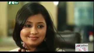 Romantic Moment Of Bangla natok  Valobasar 2nd Golpho
