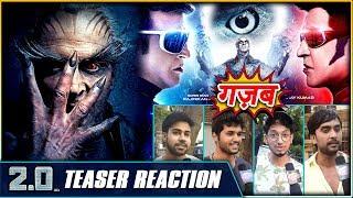 2.0 Movie Teaser Public Reaction | Honest Review | Best Comments | Akshay Kumar | Rajinikanth